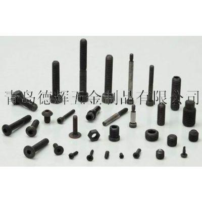 供应DIN德标螺丝、DIN德标螺栓、DIN德标螺母、德标垫片、DIN912内六角螺丝、DIN931螺栓、