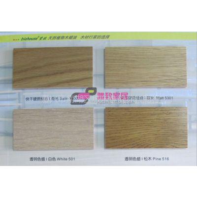 供应碧欧天然植物木蜡油透明色蜡专用色浆160ml室内家具地板木蜡油