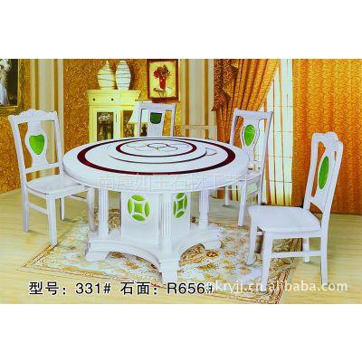 供应如玉石材家具 331#经典圆桌 大理石餐桌 餐台椅
