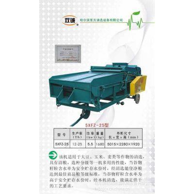 供应辽宁玉米清选筛,黑龙江清选机厂家专业生产清选机,厂家直销价格优势明显