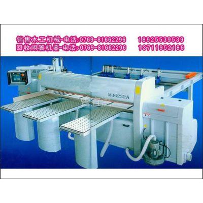 供应广东广州电脑裁板机_电脑往复锯_全自动电子裁板锯