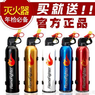 FlameFighter 正品车载灭火器 汽车灭火器 家用车用干粉灭火器