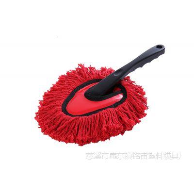 汽车洗车除尘刷 多功能可拆卸刷子 桌面清洁尘刷 尘掸