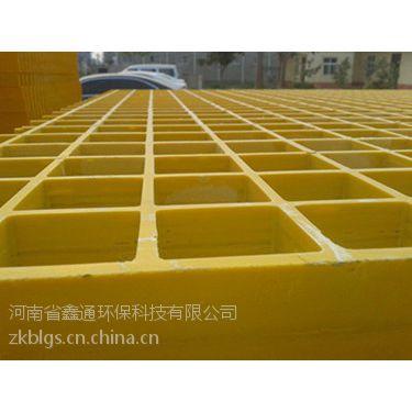 供应供应优质玻璃钢地格栅、盖板