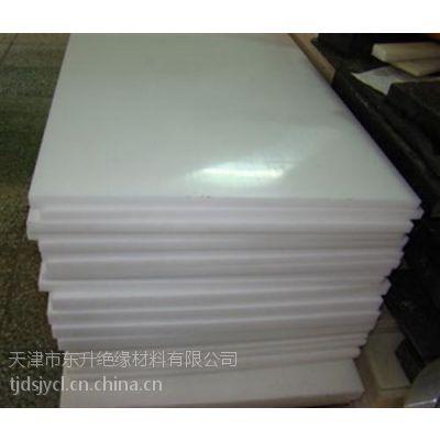 天津pom板 供应聚甲醛板选东升绝缘材料 德国pom板