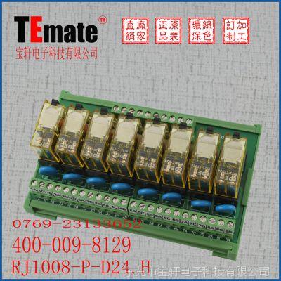 现货供应RJ1008-P-D24.H继电器模组 RJ2S系列进口信号继电器模组