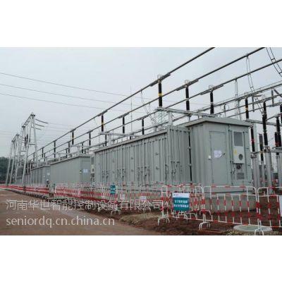 供应智能变配电监控系统DP-10/20/30工矿企业参考选型方案报价