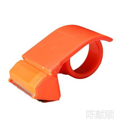 【塑料切割机】高级胶带切割器 封箱器 胶带打包器 加宽60mm