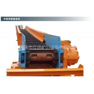 供应  SGB刮板输送机 刮板机 重庆立迅煤矿设备