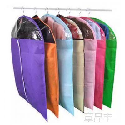 无纺布加厚西服防尘罩 大衣防尘袋/透明衣物防尘套收纳袋衣服罩