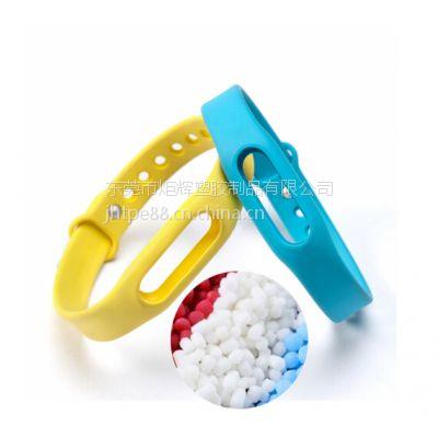 75度TPE包胶PC手表带材料 环保无毒TPE手表带胶料厂家 询13829158611
