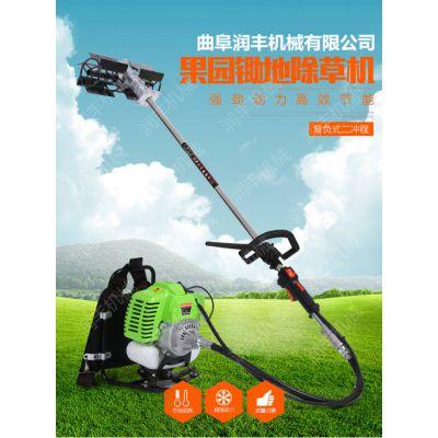 优质小型除草机批发 润丰 热销轻便式除草机