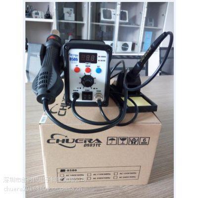 厂家直销安泰信同款热风枪 深圳创时代 CSD 8586 两用热风枪