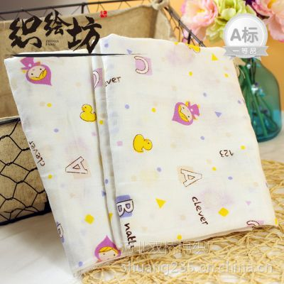 织绘坊牌双层印花动物字母纱布母婴用卡通无荧光半漂纯棉面料