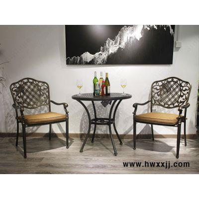 阳台铸铝桌椅休闲椅茶几三件套别墅庭院桌椅馨宁居室外家具