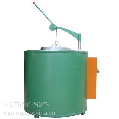 供应南京万能小型坩埚熔铝炉 熔化分析设备 温度可调