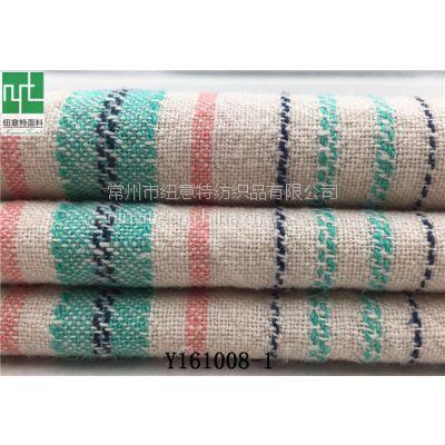 纽意特色织麻粘彩色竖条纹裙装面料 厂家定制