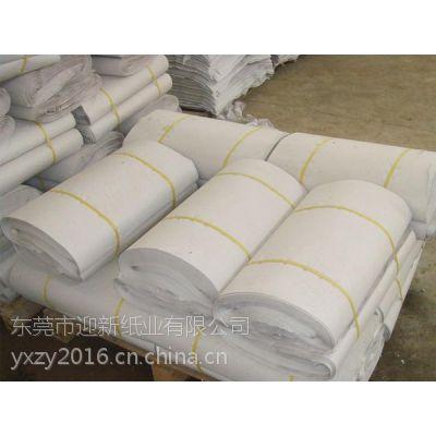 供应55-75克包装新闻纸/隔层塞鞋纸/土报纸厂家
