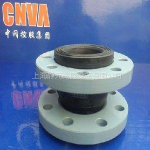 供应山西橡胶接头,深圳橡胶接头,武汉橡胶接头上海静元公司