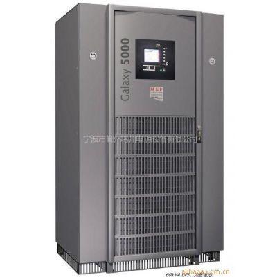 供应梅兰日兰60KVA UPS电源