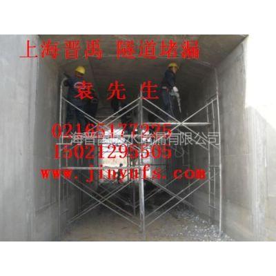 供应上海晋禹公司隧道防水堵漏化学灌浆技术剖析