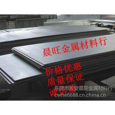供应TC18钛合金价格 钛棒 进口钛合金价格