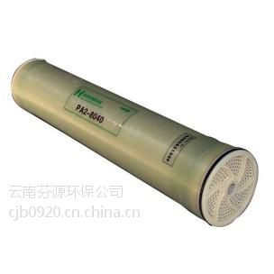 供应供应云南反渗透纯水设备专用膜昆明反渗透膜经销商