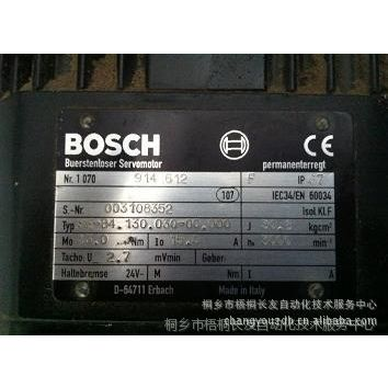 BOSCH REXROTH伺服电机MSK/MKD维修、力士乐伺服驱动器修理中心