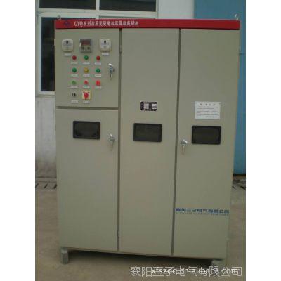 QYD系列高低压绕线式液阻软起动柜—三子电气专利研发产品
