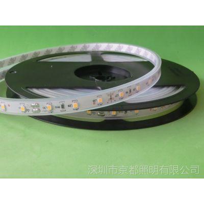 热销新款 3825暖白光套管防水灯带 60高亮LED灯带