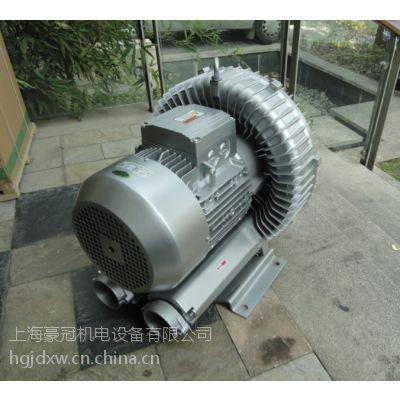 超音波洗洁设备用旋涡气泵