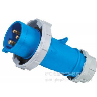 供应厂家直销启星QX278 3P/16A IP67工业插头 防水工业插头 连接器 耦合器