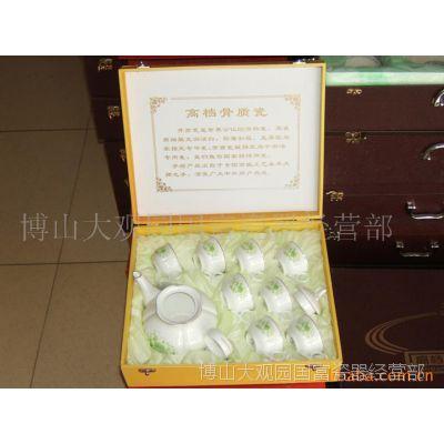 供应陶瓷茶具 陶瓷促销 礼品赠品 茶具 陶瓷茶具套