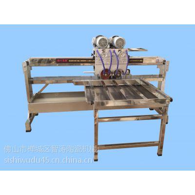 四十五度45度多功能瓷砖薄板石材切割机 切割带修边一体机前后双刀
