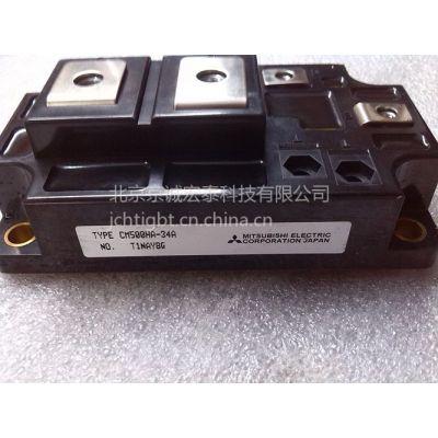 供应三菱IGBT模块CM500HA-34A