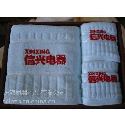 珠海纯棉超大浴巾定做,纯白色加厚酒店毛巾浴巾,浴巾厂家