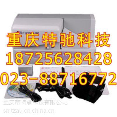 硕方SP600连续标牌打印机-硕方电缆牌打印机