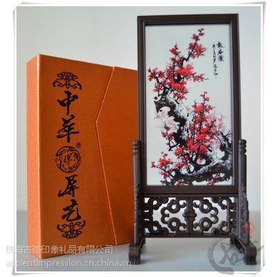【古迹印象】仿古小台屏 竖屏 中国风书桌摆件 古典特色工艺品