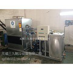 【推荐】三九制冷设备直销蒸发式冷凝器 销售蒸发式冷凝器