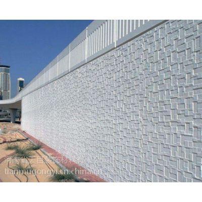 河南供应清水混凝土挂板/清水异形挂板/清水幕墙设计