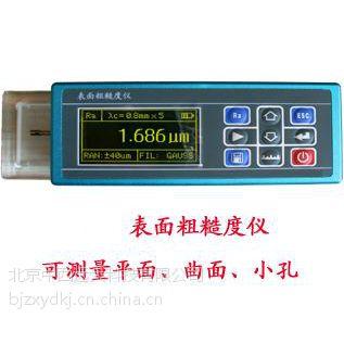 中西粗糙度仪检测仪(曲面孔径粗糙检测) 型号:M393914M393914