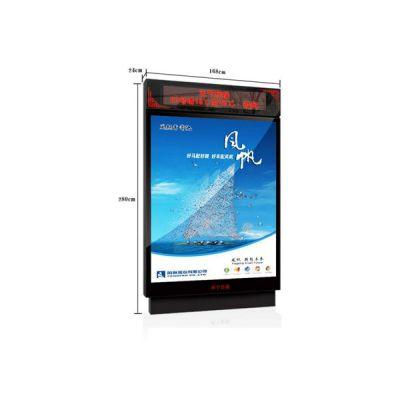 Led橱窗宣传栏广告灯箱制造、节能led照明灯箱广告