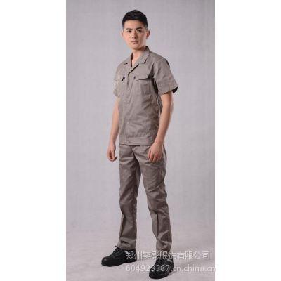 中牟定制工装供应笑影服饰全棉防护工装,防火阻燃套装、工作服订制、来样加工