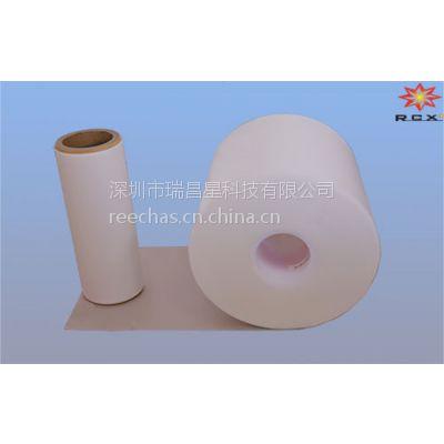 【优质供应】TPX白色PET薄膜