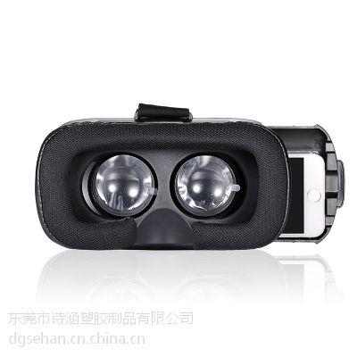 新款VR BOX 7代 VR虚拟现实眼镜头戴式厂家直销手机秒变3D影院