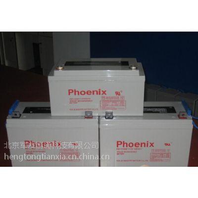 菲尼克斯蓄电池KB121000价格12v100ah蓄电池价格