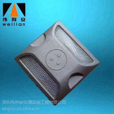 深圳伟利安厂家直销DD-0988铸铝填充反光道钉 交通安全设施