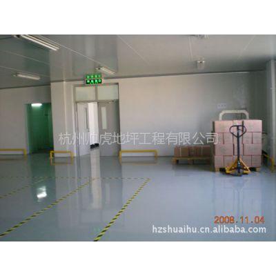 供应杭州帅虎环氧树脂地坪,杭州环氧地板,杭州环氧自流平