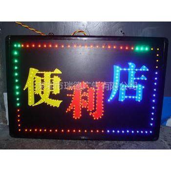 供应福永LED灯箱在线报价QQ2353996246 13538122161