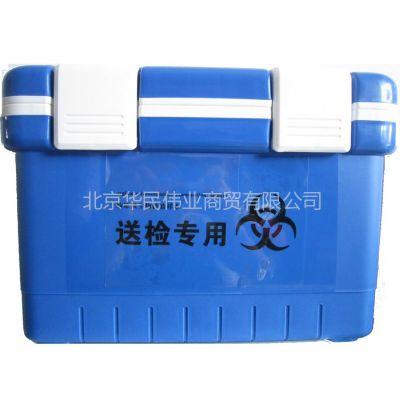 供应UN2814生物安全运输箱